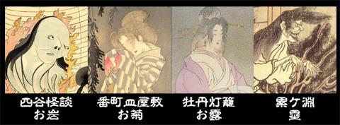 sandaiyurei_01.jpg